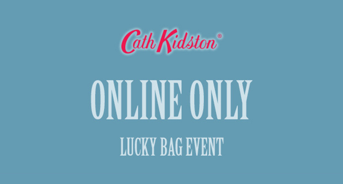 LUCKY BAG EVENT (12/5~12/12) 종료